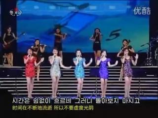 North Korean sexy girls song_ Go study 朝鲜歌曲:学习吧