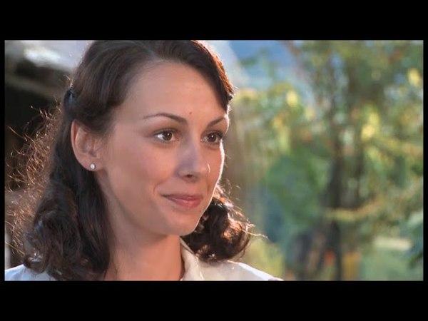 Ranjeni orao - Epizoda 4 - (Kosutnjak film)