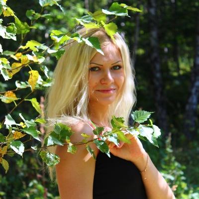 Елена Андриянова, 3 ноября , Донецк, id218712024
