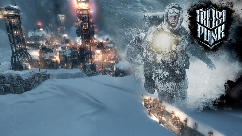 Frostpunk 5 ПЕРЕСТРОЙКА