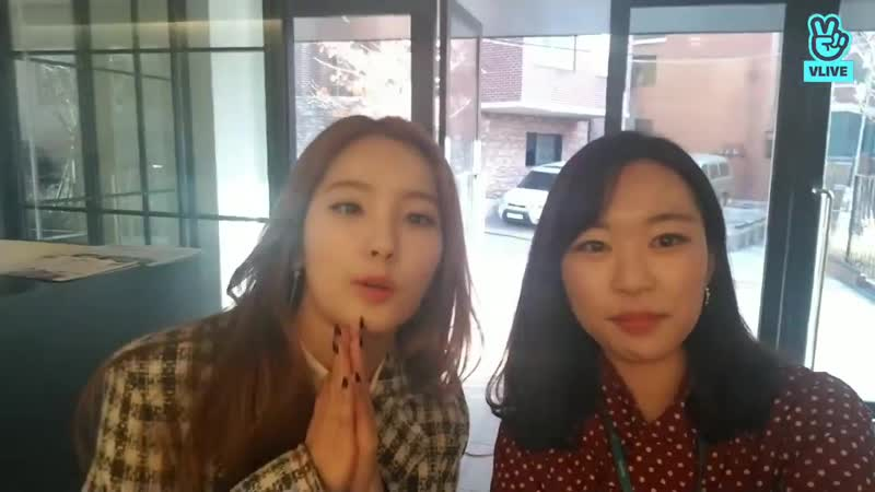 [Other] 181122 Date with ELRIS Sohee @ The Korea Herald's V Live