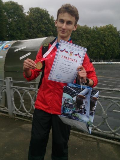 Андрей Коробов, 8 ноября , Коломна, id115984294