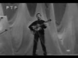 Николай Караченцов. Серёга Санин (авт. Юрий Визбор)