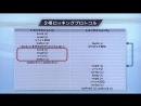 データベース (17) 第12回 データベース管理システム(2)
