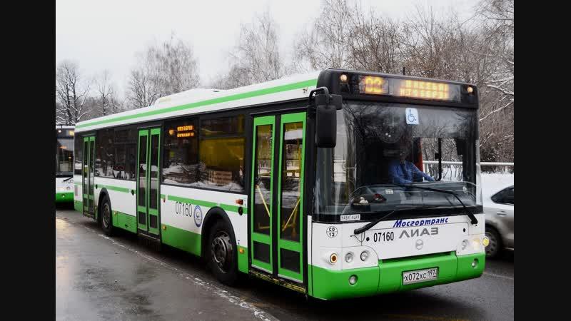 Поездка на ЛиАЗ 5292 22 2012 в OMSI2