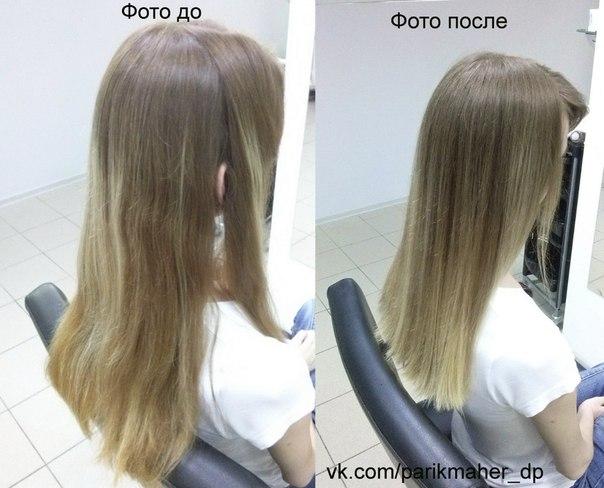 волос с плавным переходом