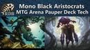 Tuesday Brewsday Pauper Mono Black Control on MTG Arena with TastySnackies