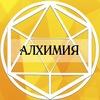 """Тайм-кафе """"Алхимия"""" - волшебное антикафе Москвы"""