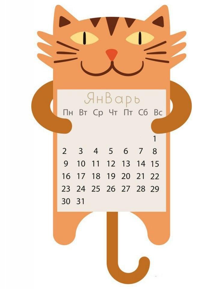 ежедневник аццкие коты 2015 psd