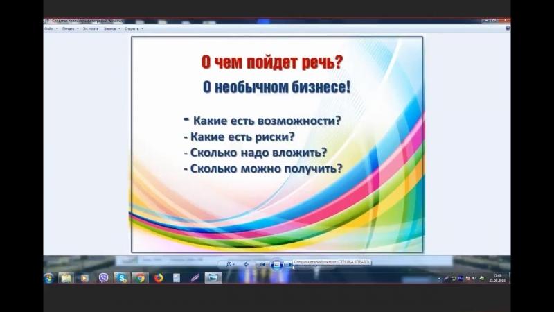 Брэйфбизнес ❯ Краткая презентация ❯ МОО ЕДИНСТВО ❯ Программы МЭЦ