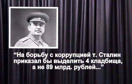 Фото №456246919 со страницы Михаила Лунёва