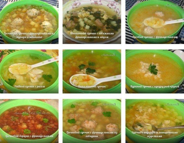 ТОП-10 супчиков для малышей и кормящих мам Сохраняйте на стену, чтобы не потерять Приятного аппетита! Все рецепты смотрите тут