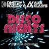 DJ DMITRY KOZLOV DJ ALEX KLAAYS - DISCO NIGHTS (SYNTH FUNK DISCO HOUSE)