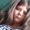 Arina Ganieva