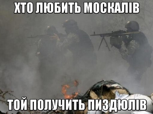 Россия примет зеркальные меры, если Украина закроет небо, - министр транспорта РФ - Цензор.НЕТ 1588