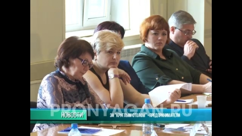 Сюжет Няганского Телеканала, круглый стол «Всё, что нужно знать о мерах поддержки при реализации социальных проектов»