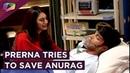 Prerna Rushes To The Hospital To Save Anurag Kasauti Zindagi Kay 2 Star Plus