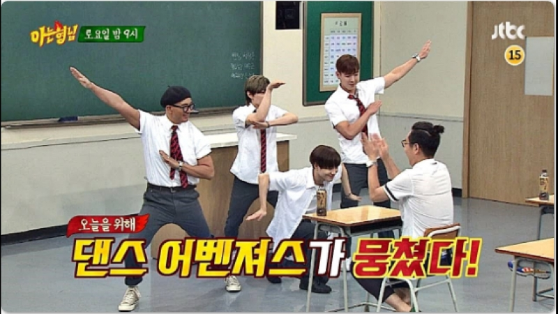 [PREVIEW] Knowing Brothers | Знающие братья (EP. 136)
