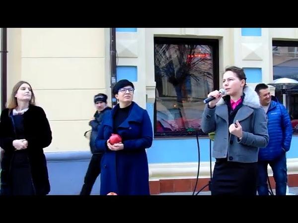 Увага Команда Савченко у Житомирі