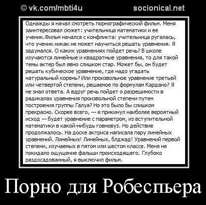 http://cs412823.vk.me/v412823343/f6/EZ6xhMTRPSY.jpg