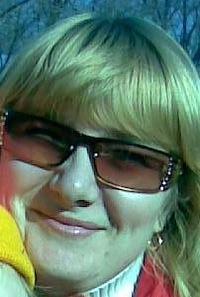 Елена Степанова, 13 января , Новокузнецк, id211780738
