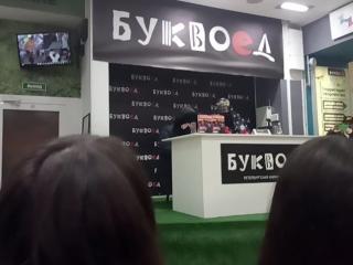 Big Russian boss и Young Pimp про песни АК-47, про инфобизнес 29.10.17 Буквоед СПб