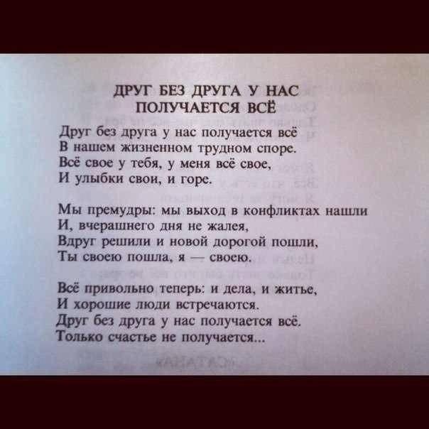 Без преувеличения культовое стихотворение.