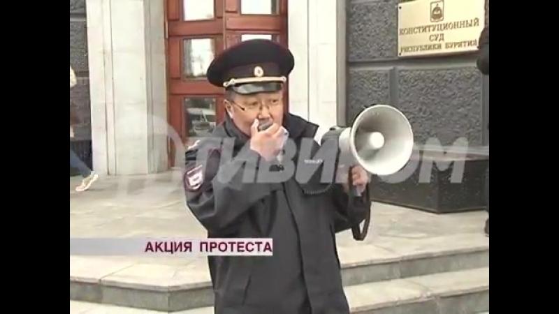 В Улан-Удэ власти разогнали акцию протеста против массовой вырубки леса китайцами. 11 задержанных.