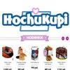 HochuKupi.ru