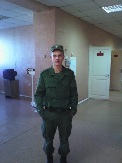 Лешка Аржанов, 11 мая 1994, Барнаул, id196147885