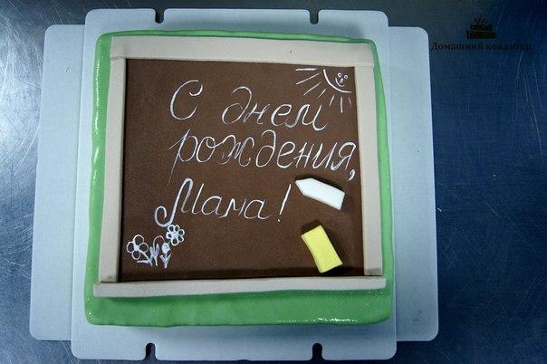 Торт на заказ торт одинцово торт