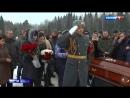 Гибель майора Чупина_ по-другому поступить он не мог - Россия 24
