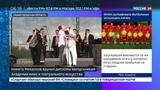 Новости на Россия 24 Никита Михалков вручил дипломы выпускникам своей Академии