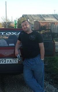 Антон Бузин, 15 ноября 1977, Тобольск, id189514754