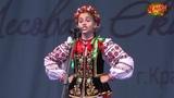 Лесовая Екатерина. Первый Международный Вокальный конкурс