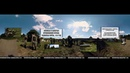 Брусиловский прорыв, видеопанорама 360