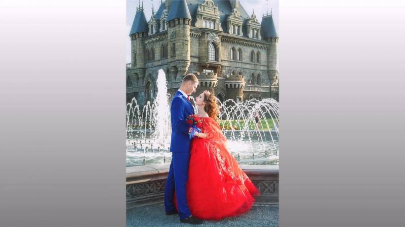 Свадьба Евгений и Юлия
