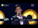 Arab Idol Iwish .