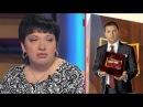 Говорим и показываем с Л. Закошанским - Забытая дочь (15/05/2014 НТВ)