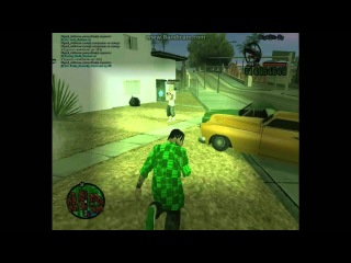 .::Night Life Server::. The Grove Street Gang (Качество сделайте на 480 или 720)