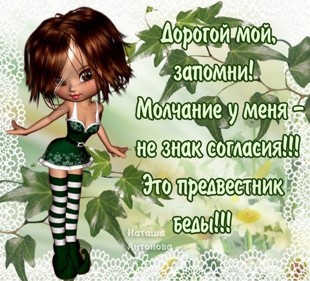 http://cs323331.userapi.com/v323331078/546/dQyNwpBf_pM.jpg