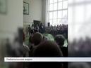 Инцидент на последнем звонке в юринской школе: слухи и правда