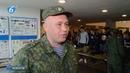 Военно патриотическое мероприятие в КСКЦ Стирол