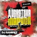 DJ Ramirez - Дискотека Маруся (Выпуск 71) (Главные Хиты 20018)