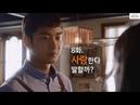 [Web Drama] 181017 'Life Book Cafe 2' Ep. 3 @ Eunseo