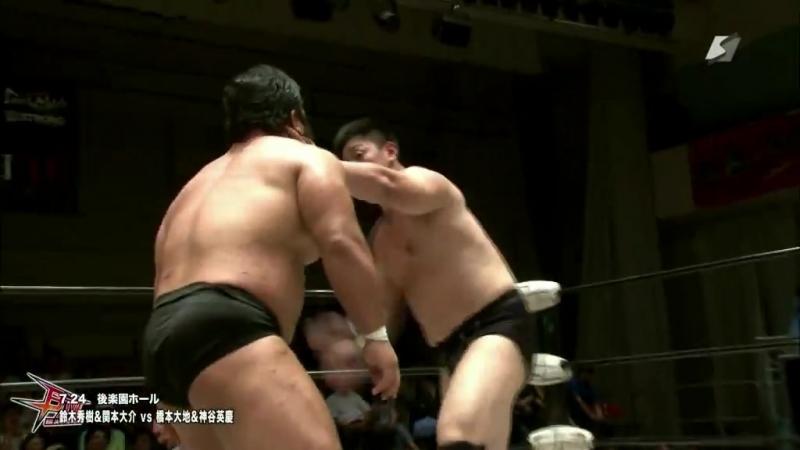 Daichi Hashimoto, Hideyoshi Kamitani vs. Hideki Suzuki, Daisuke Sekimoto (BJW - Korakuen Hall)