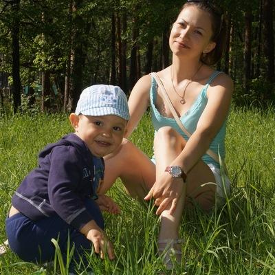 Дина Вахрушева, 17 сентября 1991, Екатеринбург, id30199730