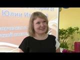 Новооскольские школьники встретились с популярным детским писателем Юлией Ивлиевой