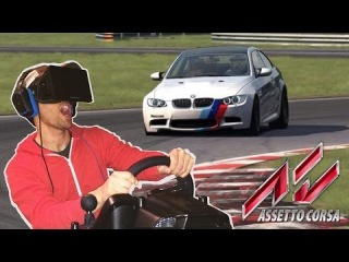 Assetto Corsa Oculus Rift With Actual Headset Point Of View Virtual Reality