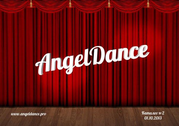 Танцевальные магазины - Танцевальный проект Прана